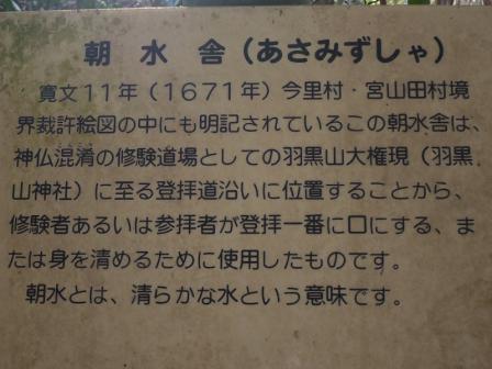 P1030852.jpg