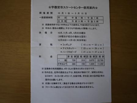 P1040587.jpg