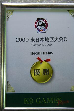 200909 260_R