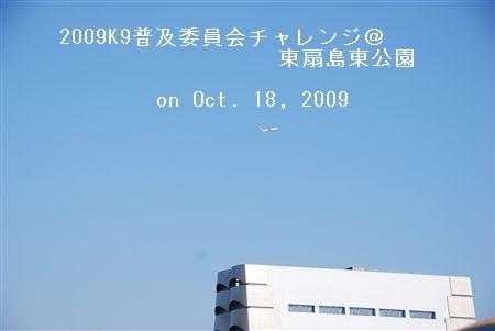 200910 289_R