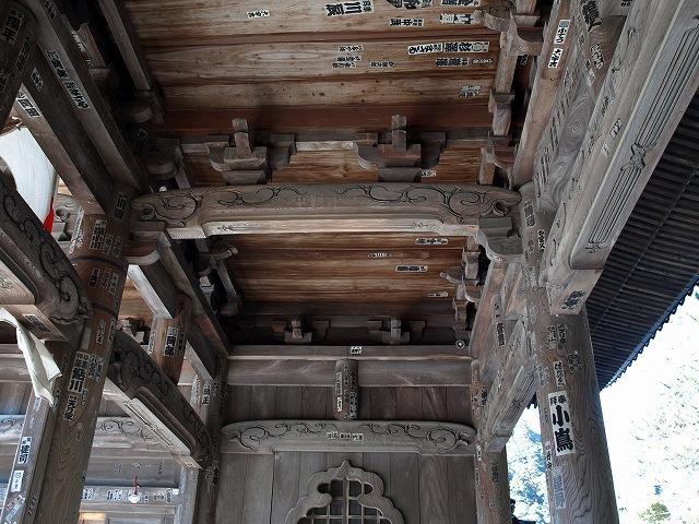 久遠寺三門?2