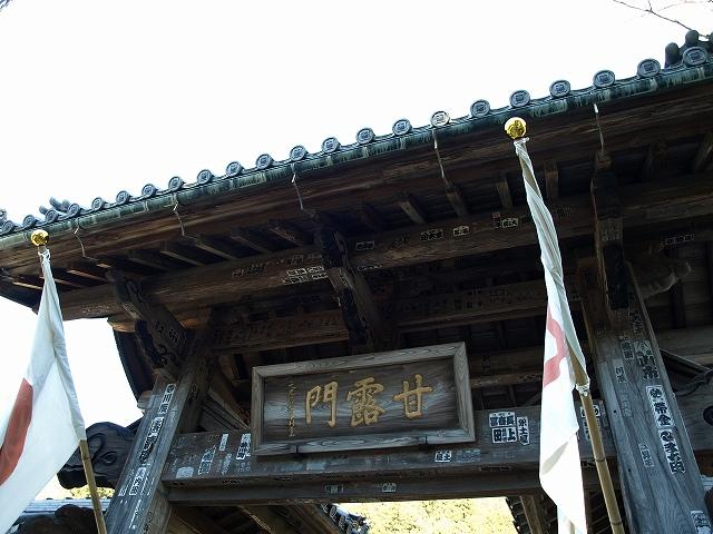 久遠寺最終7