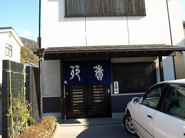 久遠寺最終15