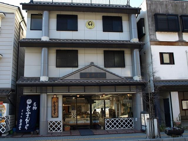 久遠寺最終18