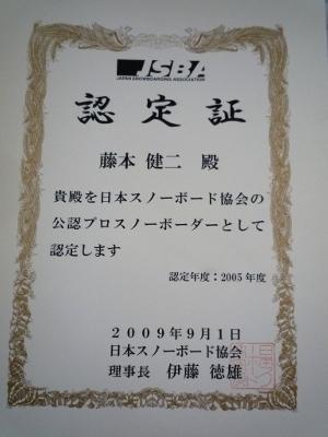 P1070119.jpg