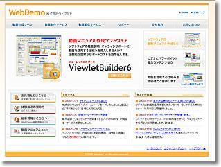bloggerimage1201-01.jpg