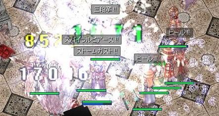 G狩りでタナ (2)