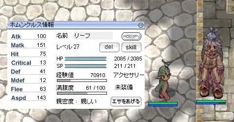 screenlydia407.jpg