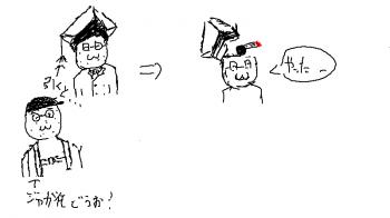 絵チャログ1