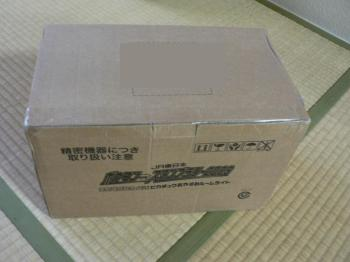 この箱は・・・