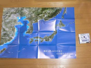巨大ポスター