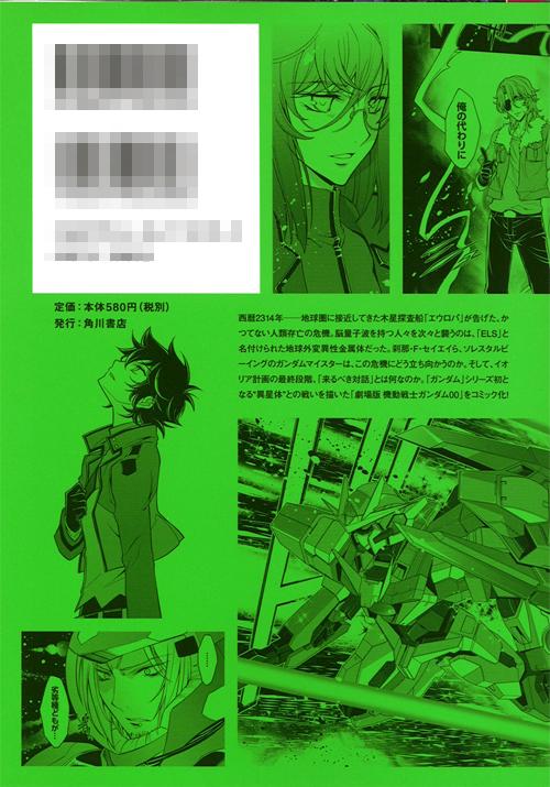 00-02_20110127160322.jpg