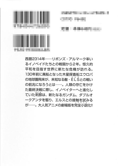 00M-02.jpg