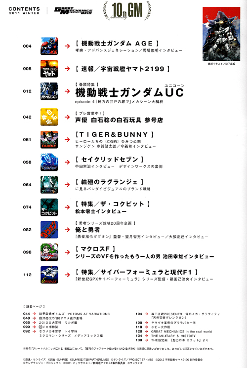 02_20111219095827.jpg