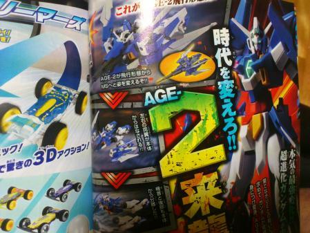 AGE-2-10.jpg