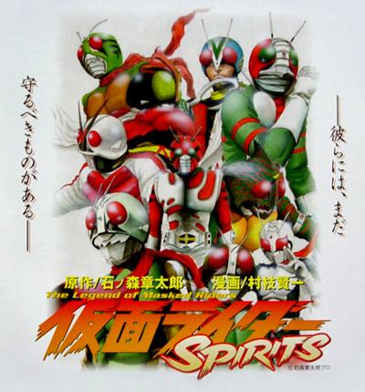 rider-s-t2.jpg