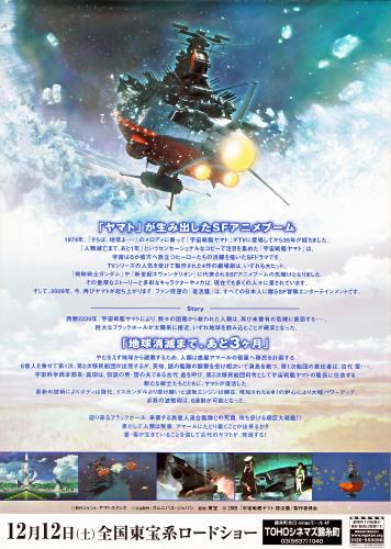 yamato_0002.jpg