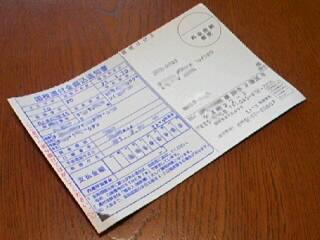 医療費控除2008