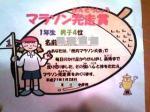 100129_kansou.jpg