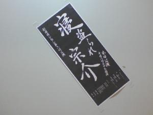 20090124202227