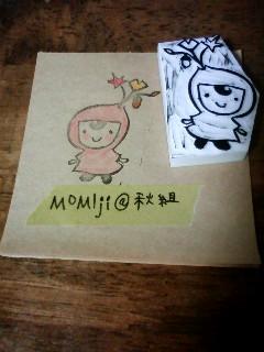 MOMIJI@秋組