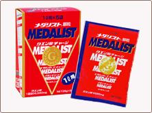pr-medalist02[1]