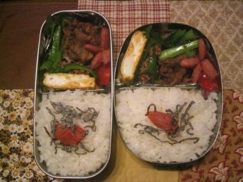 お弁当 2