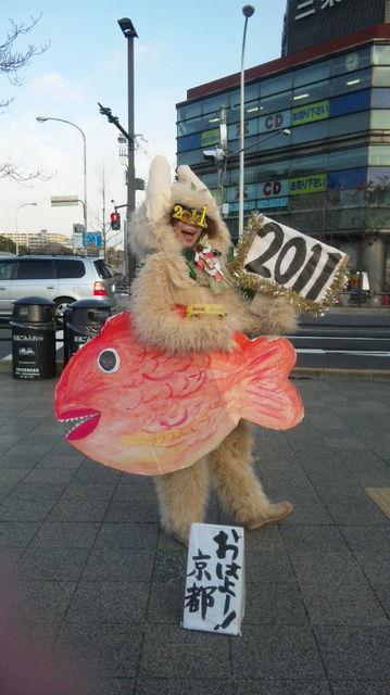 2011syougatu (1)