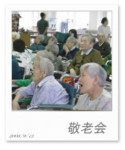 20080913-01.png