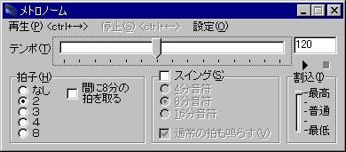 Metronome-for-Windows.jpg