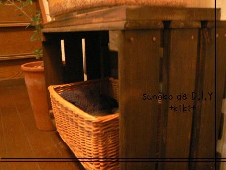 2008_1217_204342-P1020470.jpg