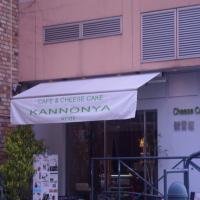2009-1-11-神戸1