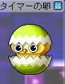 タイマーの卵1