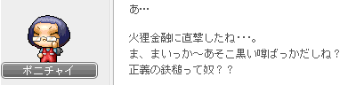 ZO・U・RI(10)