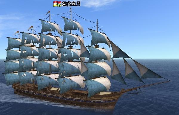 長き航海の終焉