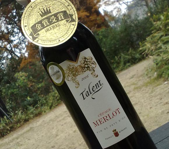 トリプル金賞のワイン
