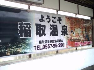 トイデジ2010・01 031
