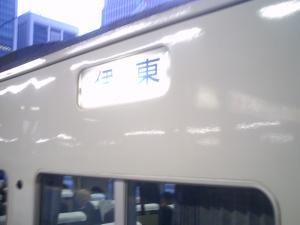 トイデジ2010・01 003