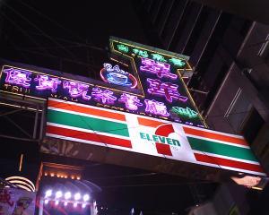 香港旅 013