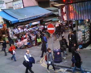 香港旅 044