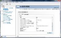 nvidia_config2.jpg