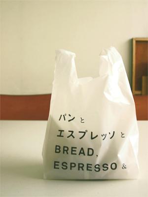 パンとエスプレッソと_a