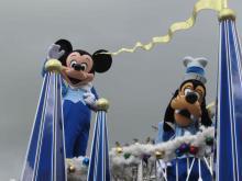 Disney2_3