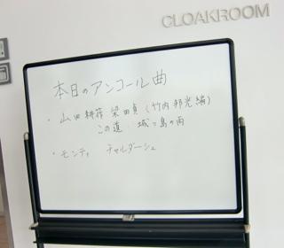 CIMG2122.jpg