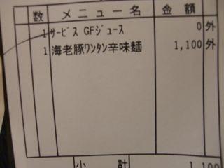 CIMG2861.jpg