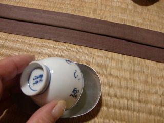 CIMG5058_20101010214124.jpg