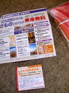 CIMG7633_20111029092325.jpg