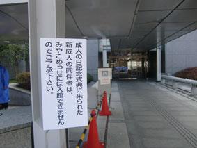 CIMG8472.jpg
