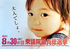 P2009081800072.jpg