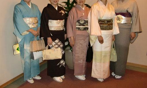 kimonoall1128.jpg